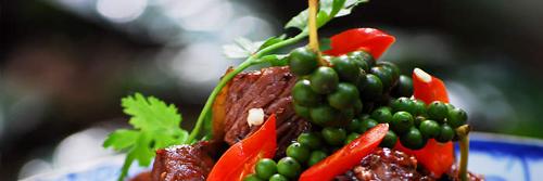 recette poivre de kampot